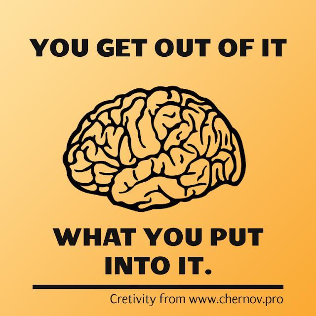 Ваш мозг работает с тем, что у вас есть.